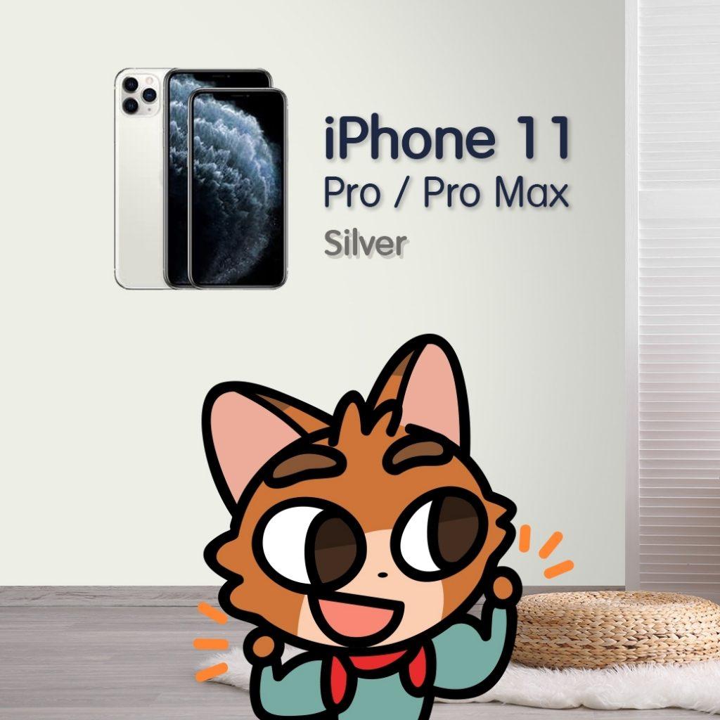 สีIphone11